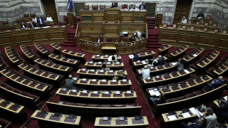 Στη Βουλή το νομοσχέδιο για τα προσωπικά δεδομένα