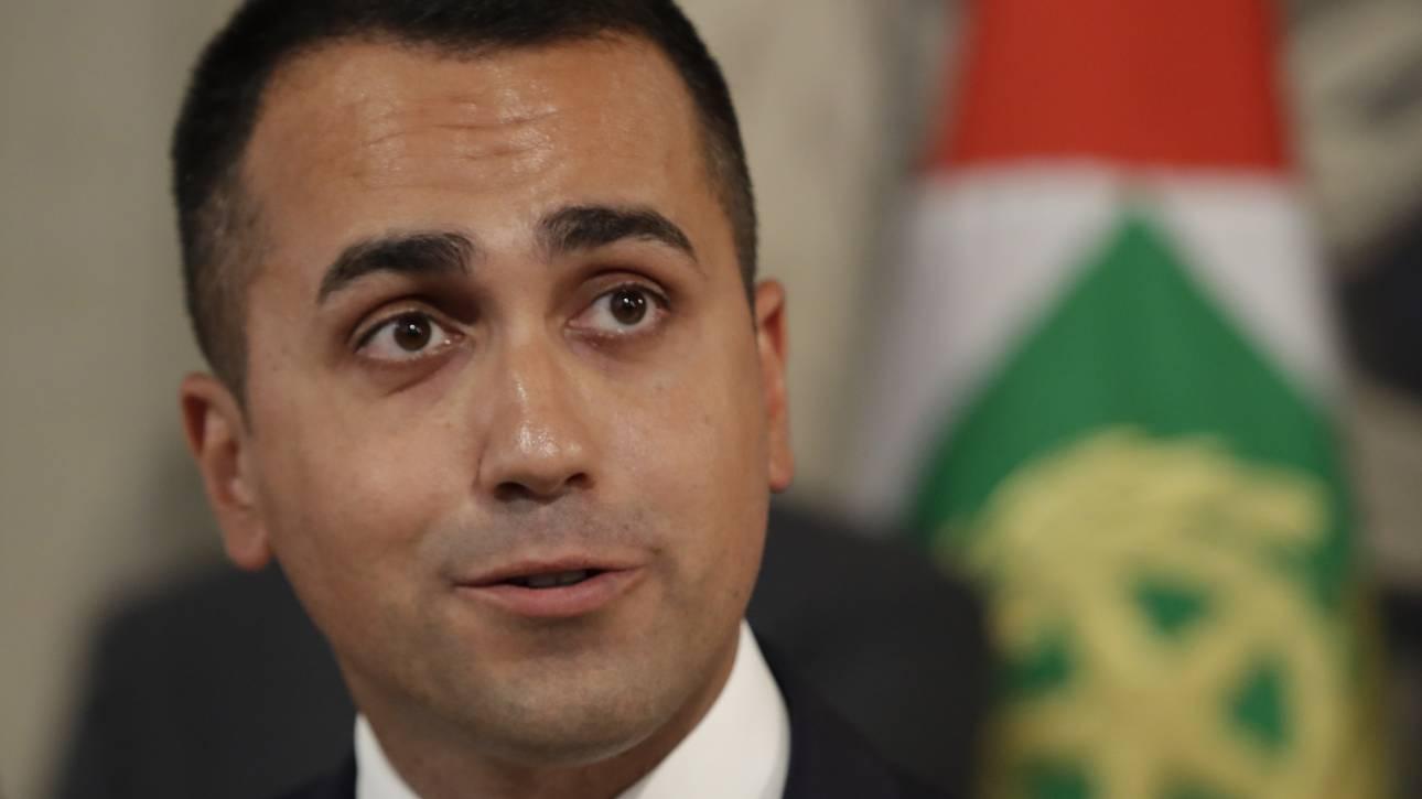 Ιταλία: Έτοιμος για διαπραγμάτευση με τα άλλα κόμματα ο Λουίτζι Ντι Μάιο