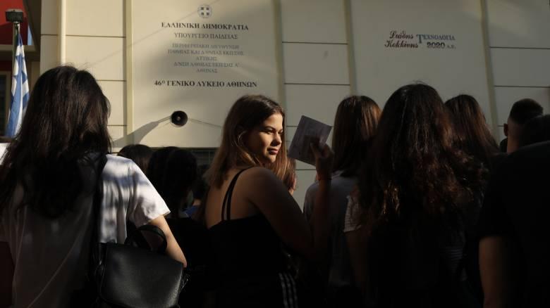 Βάσεις 2019: Εκτιμήσεις για 30 περιζήτητες σχολές