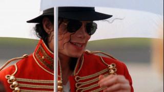 Νέο επεισόδιο στο «σίριαλ»: Είχε συντάξει μυστική διαθήκη ο Μάικλ Τζάκσον;