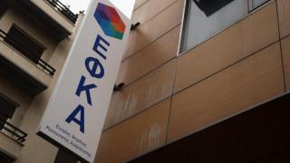 Σε 18.000 ελέγχους θα προχωρήσει ο ΕΦΚΑ έως το τέλος Οκτωβρίου