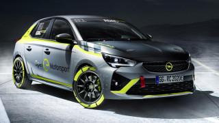 Η Opel παρουσίασε με το Corsa e-Rally, το πρώτο ηλεκτρικό αγωνιστικό για ράλι