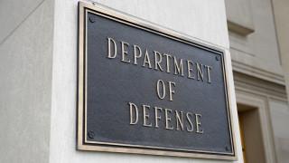ΗΠΑ: Το Πεντάγωνο τύπωσε… τράπουλες με τα οπλικά συστήματα του Ιράν