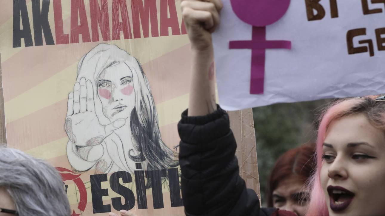 Τουρκία: Οργή για τη δολοφονία γυναίκας από τον πρώην σύζυγο μπροστά στη 10χρονη κόρη τους