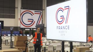 G7: Ιράν, εμπορικός πόλεμος και Αμαζόνιος στην ατζέντα συζητήσεων των ηγετών της Ομάδας των 7