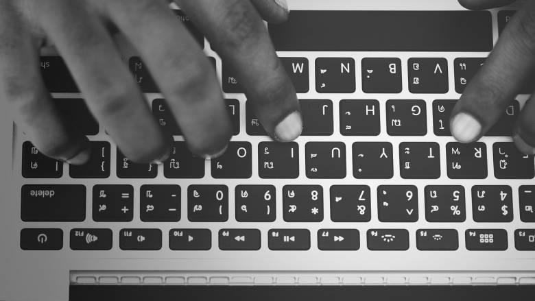 «Πουλούσαν... έρωτα»: Αποκαλύφθηκε μια από τις μεγαλύτερες διαδικτυακές απάτες
