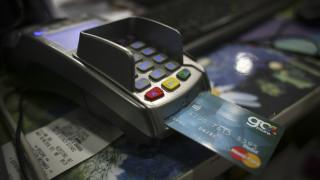 Πληρωμές με κάρτες: Έρχονται αυστηρότεροι κανόνες από τον Σεπτέμβριο
