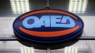 Εποχικό επίδομα ΟΑΕΔ: Ποιοι οι δικαιούχοι - Πότε θα γίνει η καταβολή των χρημάτων