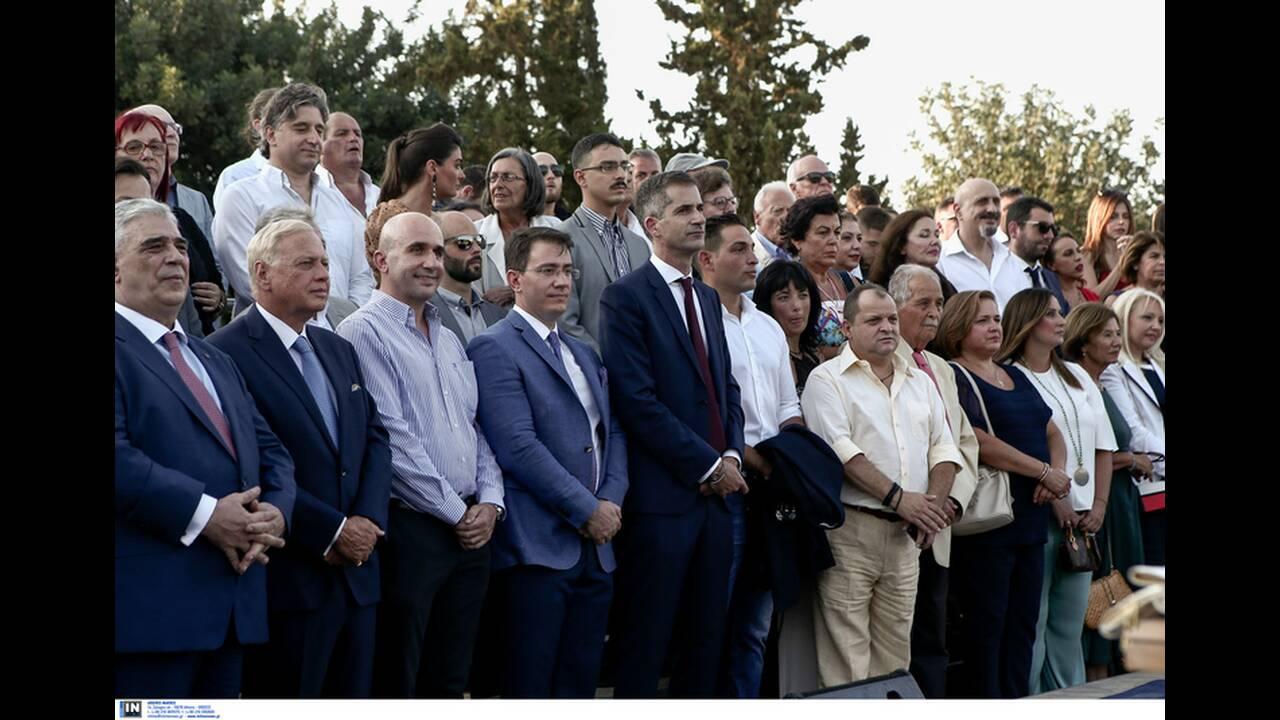 https://cdn.cnngreece.gr/media/news/2019/08/25/188542/photos/snapshot/418759.jpg