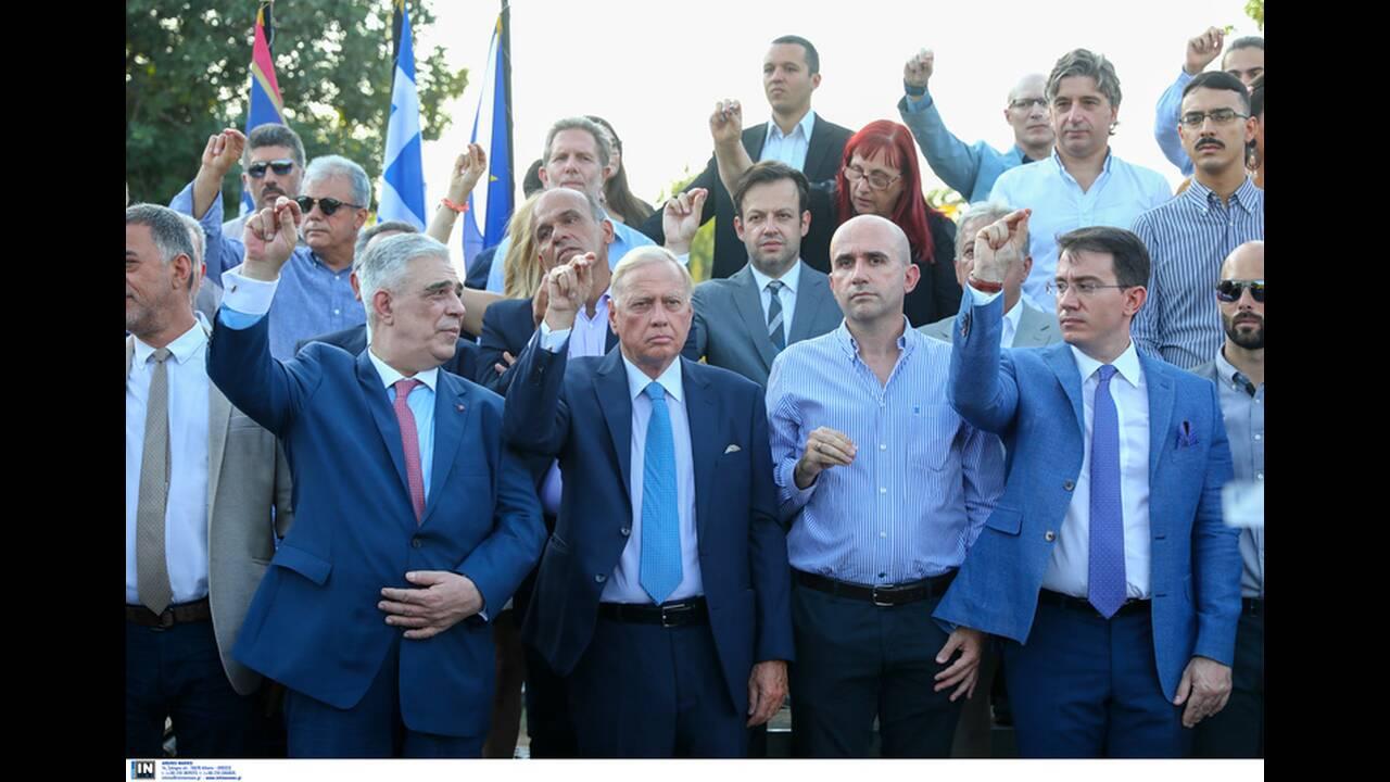 https://cdn.cnngreece.gr/media/news/2019/08/25/188542/photos/snapshot/418797.jpg