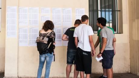 Βάσεις 2019: Πού, πώς και πότε θα δείτε τα αποτελέσματα