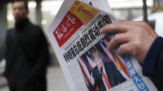 Σε τροχιά νέων διαπραγματεύσεων ΗΠΑ - Κίνα: «Πιστεύω ότι θα φθάσουμε σε συμφωνία» το μήνυμα Τραμπ