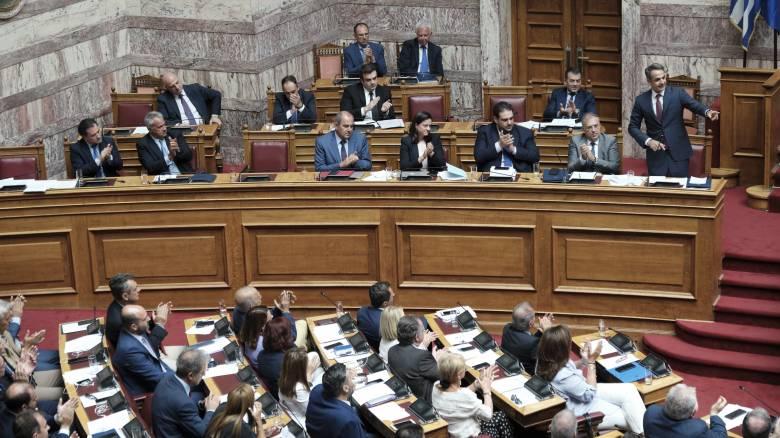 Βουλή: Προς ψήφιση σήμερα το νομοσχέδιο για την προστασία προσωπικών δεδομένων