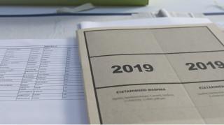 Βάσεις 2019: Οι τελευταίες εκτιμήσεις πριν την ανακοίνωσή τους