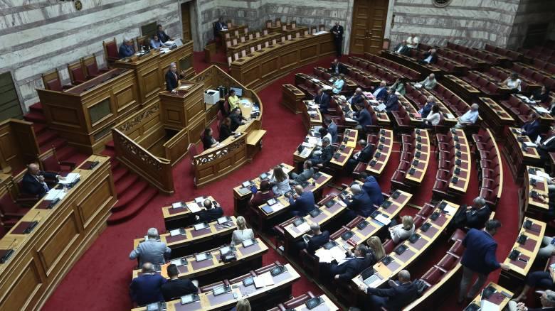 Βουλή: Σε εξέλιξη η συζήτηση επί του Νομοσχεδίου για την Προστασία των Προσωπικών Δεδομένων
