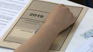 Βάσεις 2019: Οι εκτιμήσεις για το τρίτο επιστημονικό πεδίο
