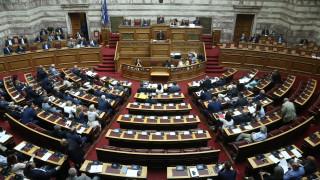 Υπερψηφίστηκε επί της αρχής το νομοσχέδιο για την προστασία προσωπικών δεδομένων