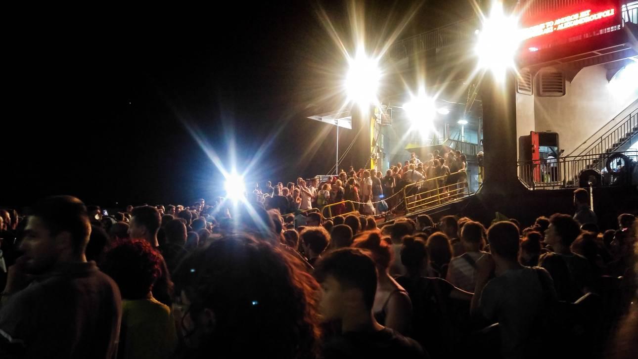 Σαμοθράκη: Το επιβατηγό πλοίο «ΑΡΤΕΜΙΣ» θα εκτελεί από σήμερα τα δρομολόγια