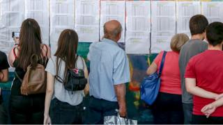 Βάσεις 2019: Πότε και τι ώρα ανακοινώνται τα αποτελέσματα