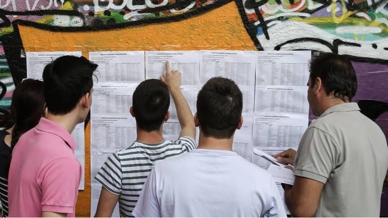 Βάσεις 2019: Σήμερα ανακοινώνονται τα αποτελέσματα