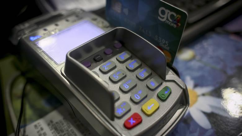 Τι αλλάζει από τις 14 Σεπτεμβρίου στις ανέπαφες συναλλαγές με κάρτες