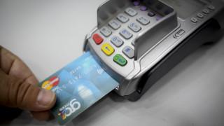 Ποιες αλλαγές έρχονται στις ανέπαφες συναλλαγές με κάρτες