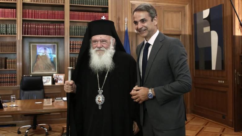 Για τις σχέσεις Εκκλησίας-Κράτους συζήτησε ο Ιερώνυμος με τον Μητσοτάκη