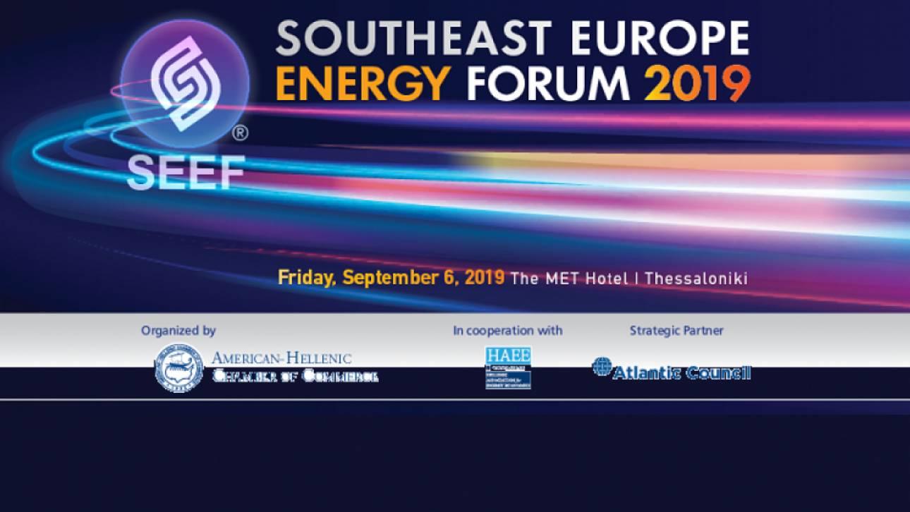 Ελληνο-Αμερικανικό Εμπορικό Επιμελητήριο Southeast Europe Energy Forum 2019