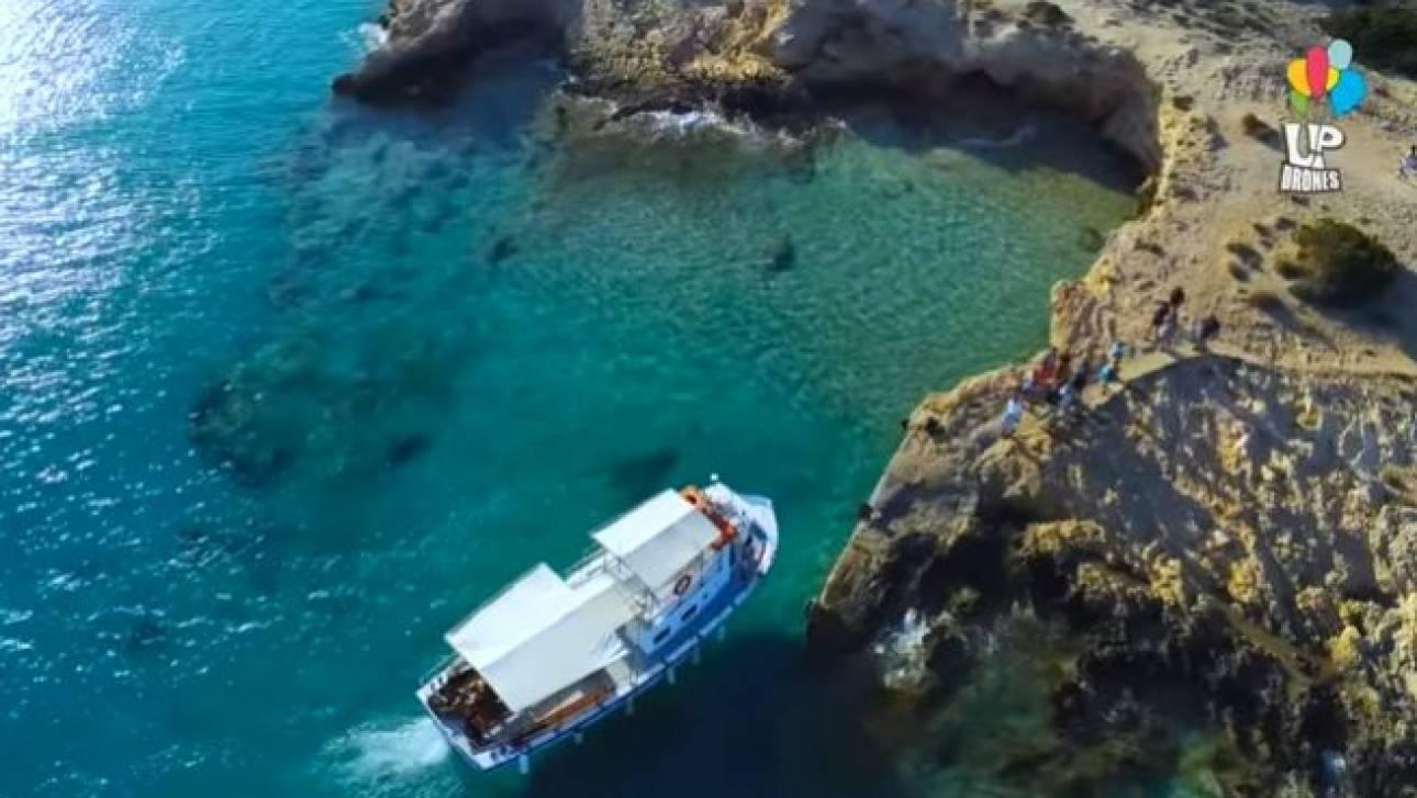 Κουφονήσια: Ο μικροσκοπικός επίγειος παράδεισος του Αιγαίου από ψηλά