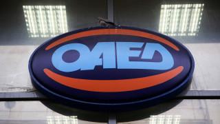 ΟΑΕΔ: Μετατίθεται η υποβολή αιτήσεων για το πρόγραμμα χορήγησης επιταγών θεάματος