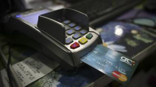 Τι αλλάζει στις ανέπαφες συναλλαγές με κάρτες