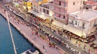 Ανθρώπινη «αλυσίδα» με πάνω από 350 χορευτές στο λιμάνι της Χίου