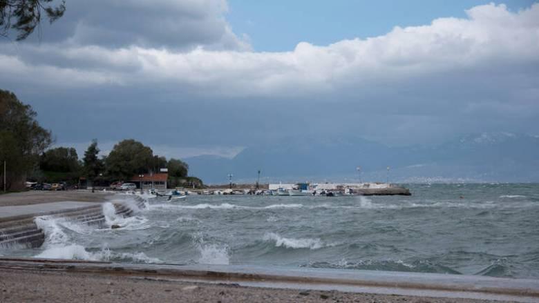 Χαλκίδα: Η αλήθεια για τις μυστηριώδεις «εκρήξεις» που τρόμαξαν τους κατοίκους