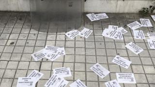 Παρέμβαση Ρουβίκωνα στην γερμανική πρεσβεία