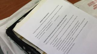 Κτηματολόγιο: Σε ποιες περιοχές δόθηκε νέα παράταση