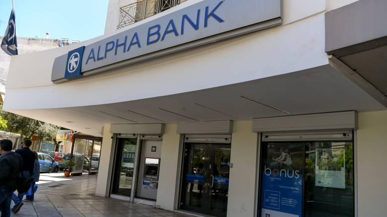 Alpha Bank: Κέρδη μετά από φόρους 86,8 εκατ. στο πρώτο εξάμηνο του 2019
