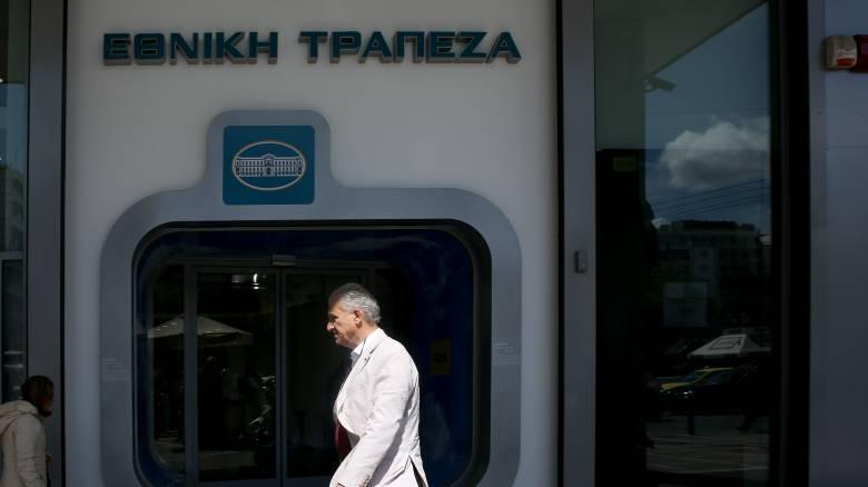 Εθνική Τράπεζα: Στα 253 εκατ. ευρώ ανήλθαν τα κέρδη στο πρώτο εξάμηνο 2019