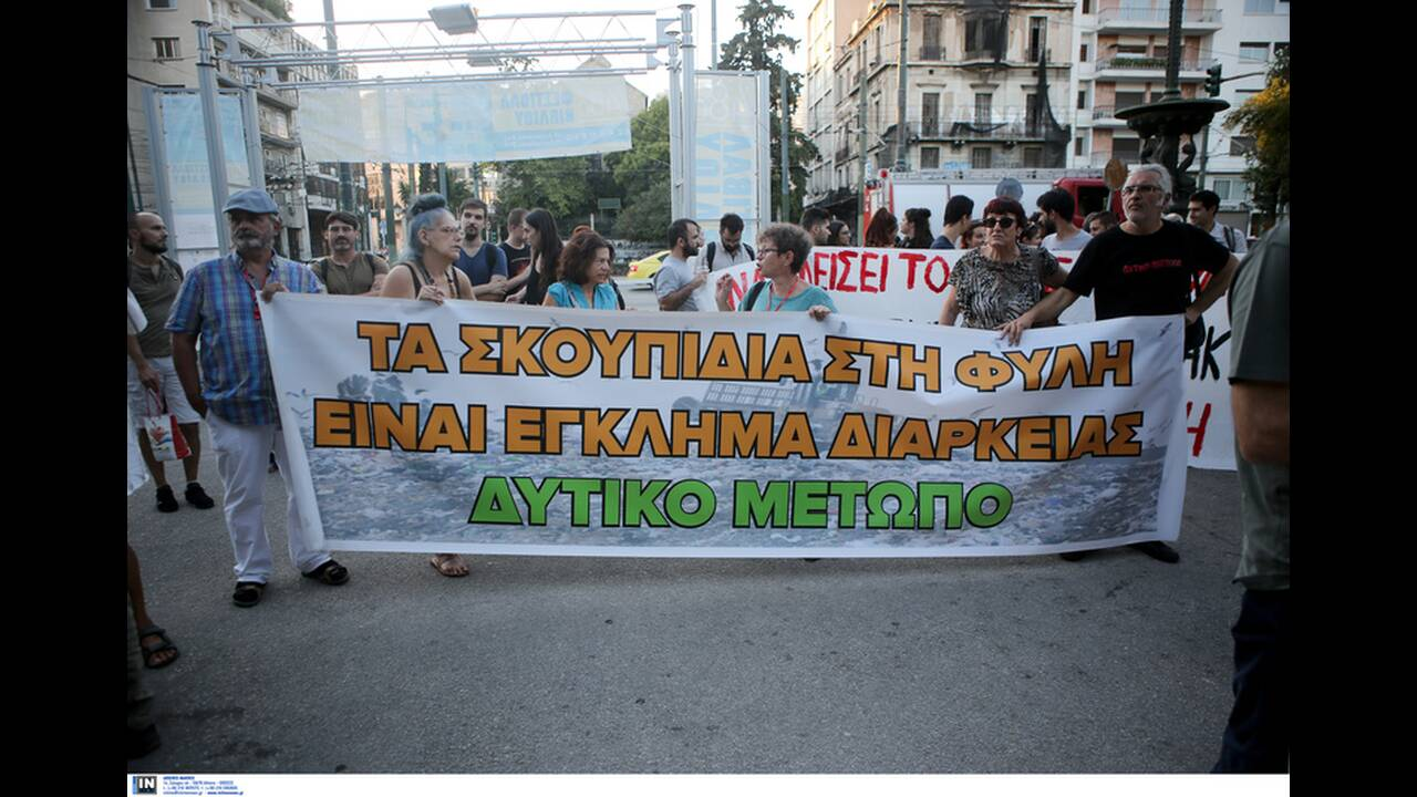 https://cdn.cnngreece.gr/media/news/2019/08/29/188982/photos/snapshot/419845.jpg