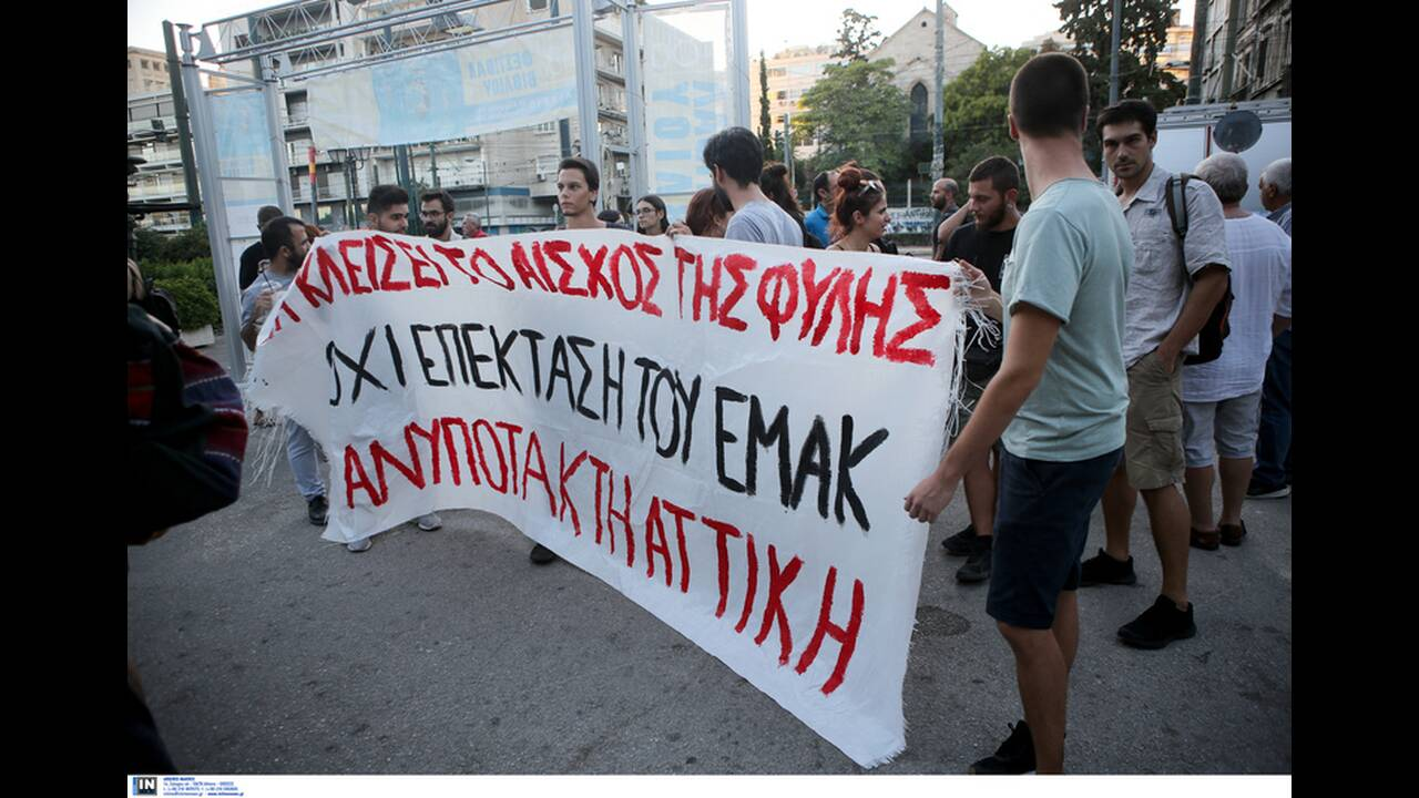 https://cdn.cnngreece.gr/media/news/2019/08/29/188982/photos/snapshot/419847.jpg