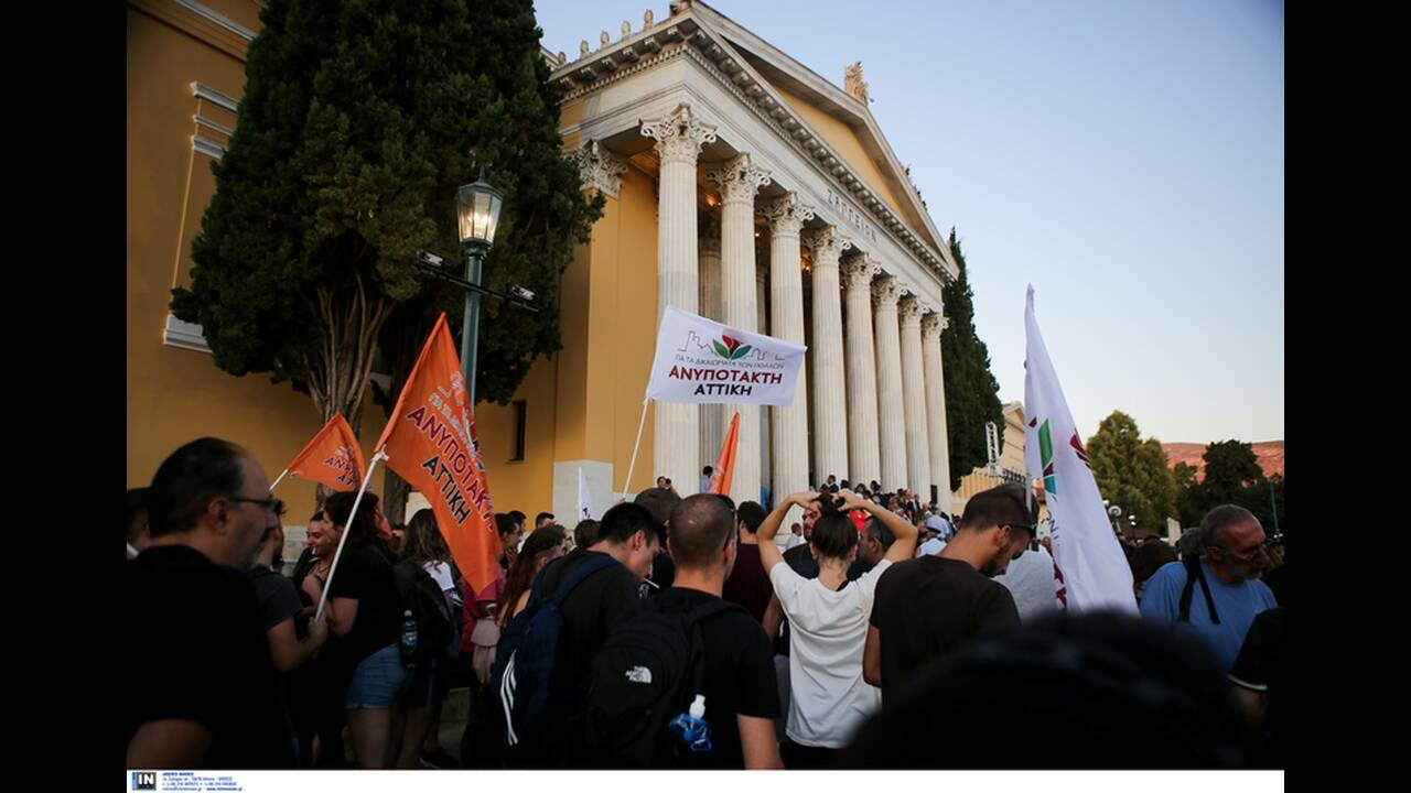 https://cdn.cnngreece.gr/media/news/2019/08/29/188982/photos/snapshot/419865.jpg