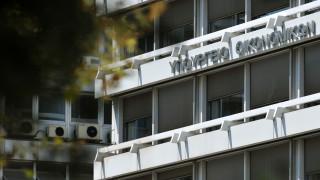 Εξετάζονται κίνητρα για τη μεταφορά της φορολογικής κατοικίας ξένων υπηκόων στην Ελλάδα