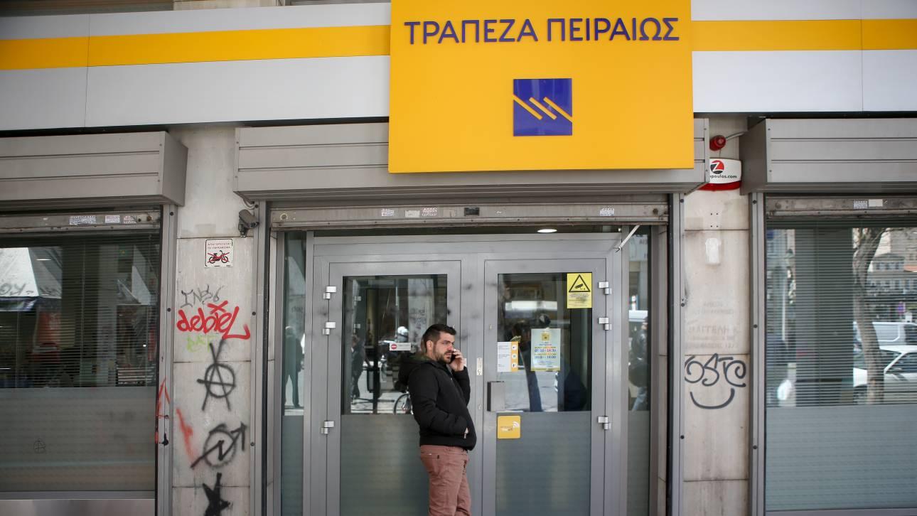 Τράπεζα Πειραιώς: Στα 38 εκατ. ευρώ τα καθαρά κέρδη στο πρώτο εξάμηνο του 2019
