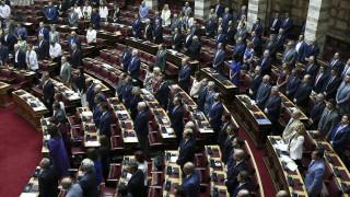 Διπλώματα οδήγησης: Το απόγευμα η ψηφοφορία του νομοσχεδίου