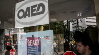 Εποχικό επίδομα ΟΑΕΔ: Ποιοι είναι οι δικαιούχοι