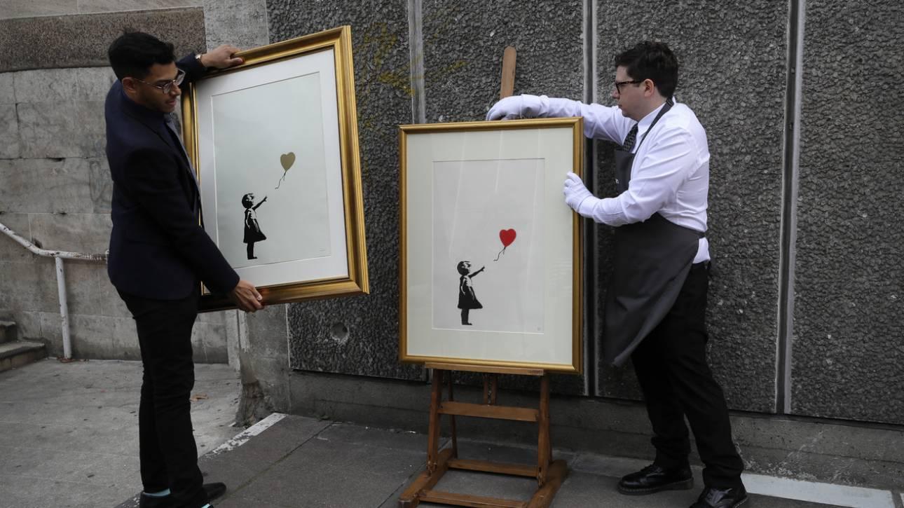 Ποιος είναι τελικά ο Banksy; Οι επικρατέστερες θεωρίες, ο βασικός «ύποπτος» και οι Massive Attack