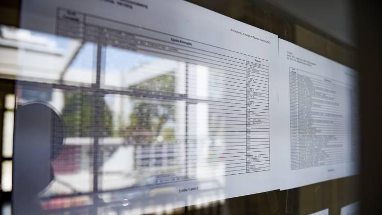 Βάσεις 2019: Αυτά τα τμήματα βρέθηκαν στην κορυφή των προτιμήσεων