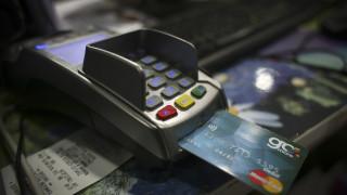 Φορολοταρία: Έγινε η κλήρωση Ιουλίου - Δείτε αν κερδίσατε 1.000 ευρώ