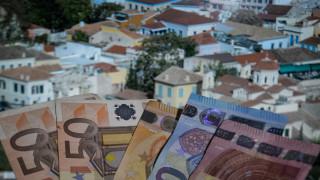 ΕΝΦΙΑ: Αναρτήθηκαν τα πρώτα εκκαθαριστικά - Πόσα θα πληρώσετε