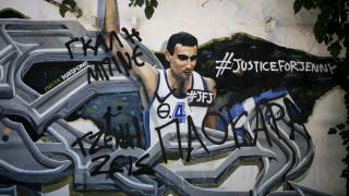 Βανδάλισαν ξανά το γκράφιτι του Νίκου Γκάλη