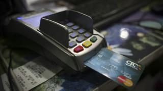 Ανέπαφες συναλλαγές με κάρτες: Τι αλλαγές έρχονται από 14 Σεπτεμβρίου
